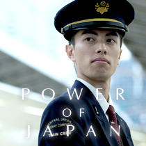 POWER OF JAPAN